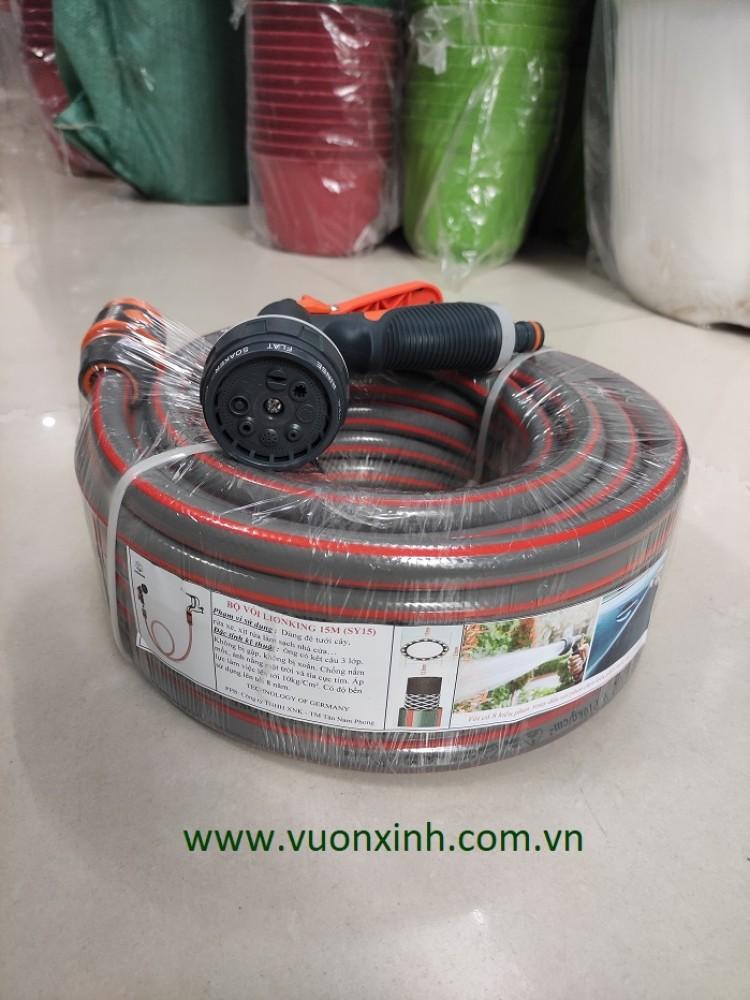 Bộ vòi tưới LionKing 15m_SY15